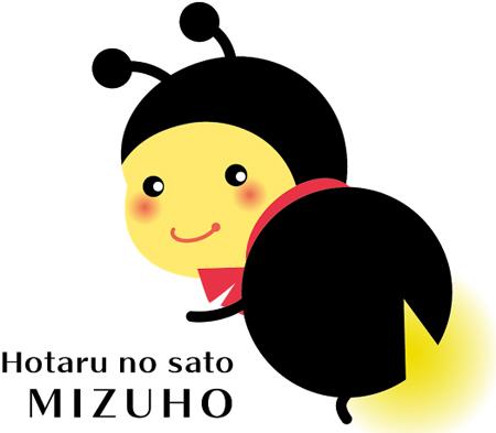 hotaru-kun